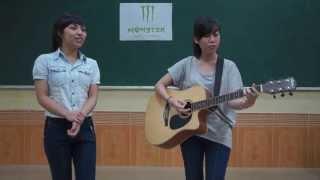 Giọt sương và chiếc lá (Guitar Cover) - Huế ft. Minh Trang