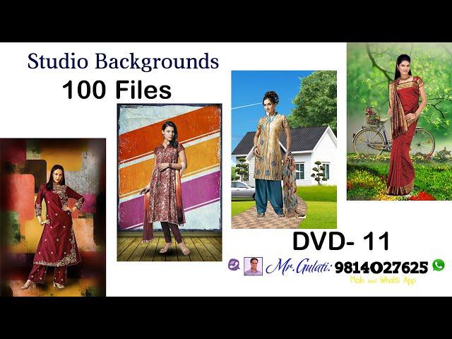 DVD-11 Studio Backgrounds