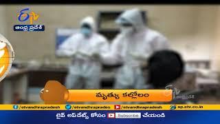 8 PM | ETV 360 | News Headlines | 21st April 2021 | ETV Andhra Pradesh