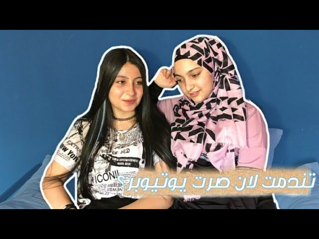 Youtube Trends in Iraq - watch and download the best videos from Youtube in Iraq.