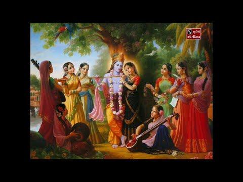 Krishna Krishna Bolo Radhe Radhe Bolo - Popular Krishna Bhajan