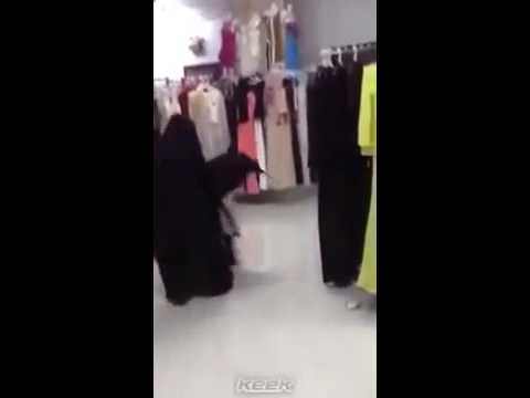 Fight saudi girl   YouTube