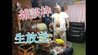 【カップ麺長谷川和輝の夜食生放送 thumbnail