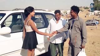 New Eritrean music 2018 Issac Okbay Metselelitey ኢሳቕ ዑቕባይ 'መጸለሊተይ' ሓዳስ ደርፊ 2018