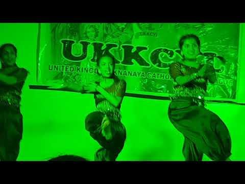 UKKCYL 2017 GROUP DANCE 2ND PRIZE MANCHESTER