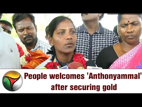 People welcomes 'Anthonyammal' after securing gold in International beach kabbadi