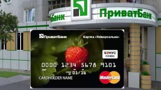 видео Кредитная карта