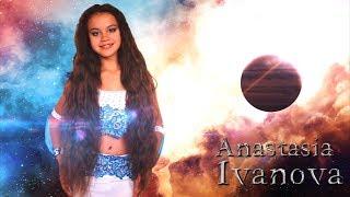 Anastasia Ivanova ⊰⊱ CBS AntareS Queen '17.