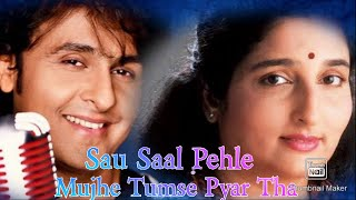 Sau Saal Pehle Mujhe Tumse Pyar Tha   Sonu Nigam & Anuradha Paudwal