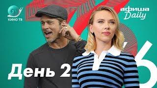 76-й Венецианский кинофестиваль: Брэд Питт и Скарлетт Йоханссон в центре внимания. День #2
