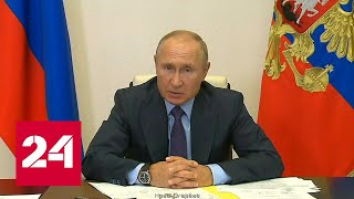 Путин: COVID тихий, незаметный, но очень опасный противник - Россия 24