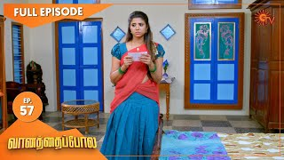 Vanathai Pola - Ep 57 | 22 Feb 2021 | Sun TV Serial | Tamil Serial