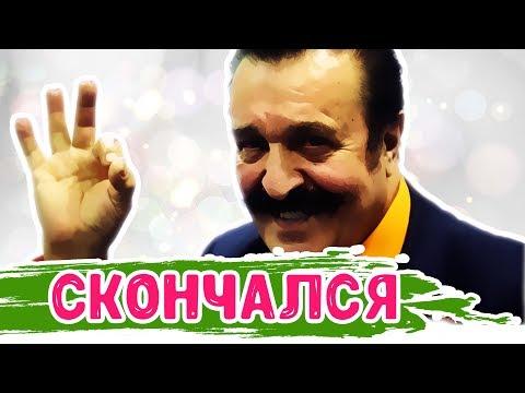 Умер певец Вилли Токарев