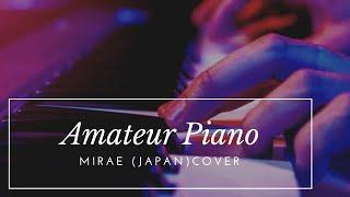 Mirae piano cover