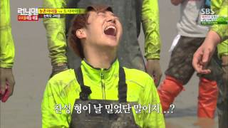 런닝맨 리얼 농촌체험 학습기 하이라이트 runningman ep 201 highlight