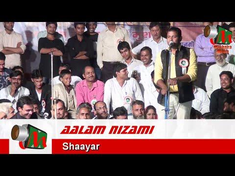 Aalam Nizami BHOJPURI GEET, Sakinaka Mushaira, 22/04/2016, Con. ABDUL RAHIM DADA, Mushaira Media