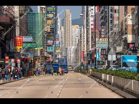 HONG KONG NATHAN ROAD WALK