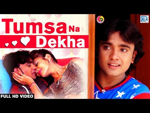 Rohit Thakor 2017 New Song - Tumsa Na Dekha | New Love Song 2017 | FULL VIDEO | RDC Gujarati
