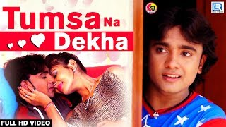 Rohit Thakor 2017 New Song Tumsa Na Dekha New Love Song 2017 FULL VIDEO RDC Gujarati