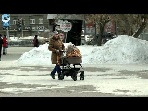 В России могут отменить материнский капитал. С такой инициативой выступили депутаты Госдумы