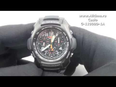 Мужские японские наручные часы Casio G-SHOCK G- 1100BD -1A