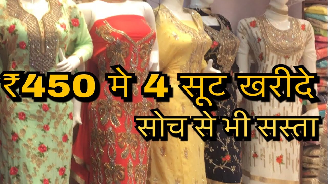 d7f4f582cc85d2 Wholesale market of ladies suits sarees best market for business purpose  Town Hall chandini chowk
