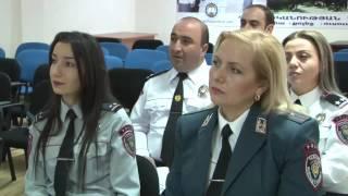 «Ոստիկանության էթիկա, կոռուպցիայի դեմ  պայքար» թեմայով դասընթաց` ՀՀ ոստիկանության կրթահամալիրում