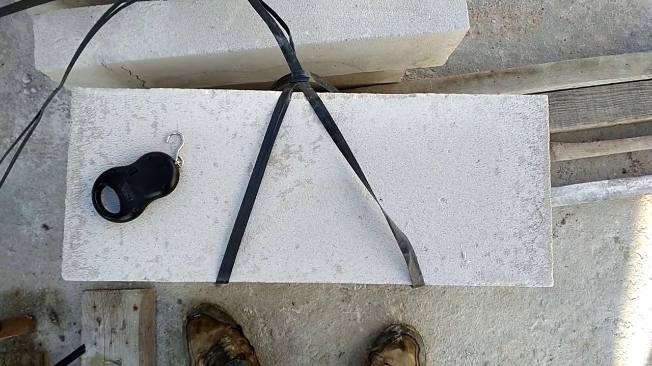 Оао «забудова» производит газосиликатные блоки, выполненные из ячеистого бетона, который является негорючим стройматериалом. Помимо этого.