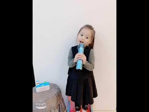 Kiki小公主演唱~喬幼~英臺專輯第六首「愛像鑽石」 - YouTube