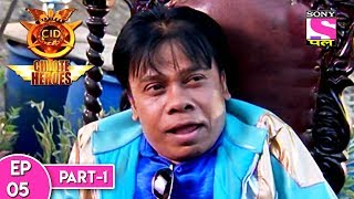 CID  Chhote Heroes - सी आई डी छोटे हीरोस - Episode 5 - An Unknown Hand Part 1 - 25th June, 2017