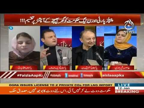 Faisla Aap Ka with Asma Shirazi | 12th Jan 2021