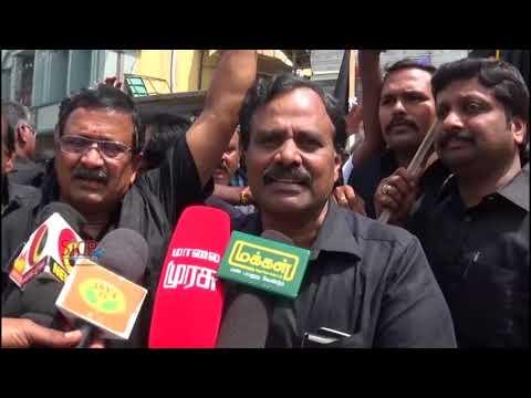 Black Flag Welcome Governor Banwarilal Purohit