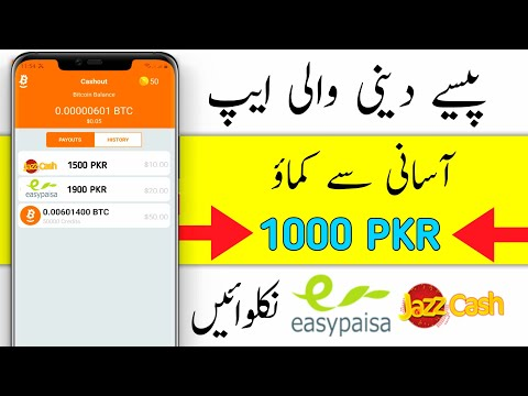 Earn money Online - New Earning App 🔥 How To EarN money 2020/2021