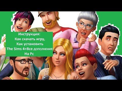 Где и как скачать The Sims 4 + все дополнения - Как установить игру на Pc