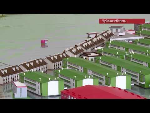 В Кыргызстане построят самый большой в Центральной Азии индустриальный парк