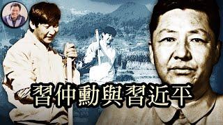 修改憲法的父子習仲勳與習近平 歷史上的今天 20181015 第196期