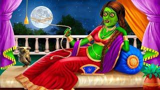 चुड़ैल की कहानियाँ   Best Hindi Horror Stories   Hindi Stories   Hindi Kahaniya   Chudail Ki Kahani