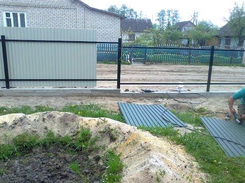 Забор своими руками из профнастила - металлопрофиля