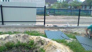 Забор своими руками из профнастила - металлопрофиля(http://shapovalov5.ru/ Забор своими руками из профнастила - металлопрофиля., 2015-07-23T14:08:58.000Z)
