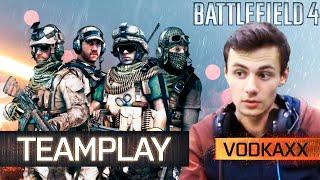 Tuto Battlefield 4 #5 avec Vodkaxx : Le Teamplay