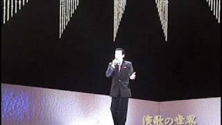 池田輝郎 - あした坂