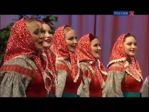 Концерт хора имени  Пятницкого. 2014