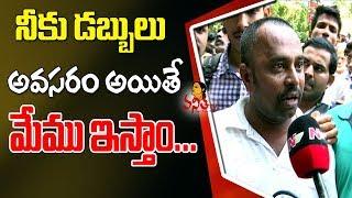 Pawan Kalyan Fans Reaction Over RGV & Sri Reddy Issue    Vanitha TV