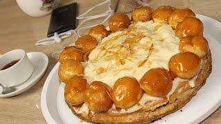Торт  Сент Оноре