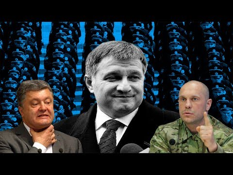 Найден заказчик по делу сына министра МВД Авакова