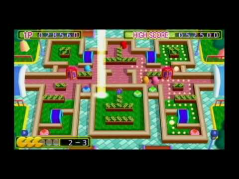 Namco Museum Virtual Arcade: Pac-Man Arrangement (Xbox 360)