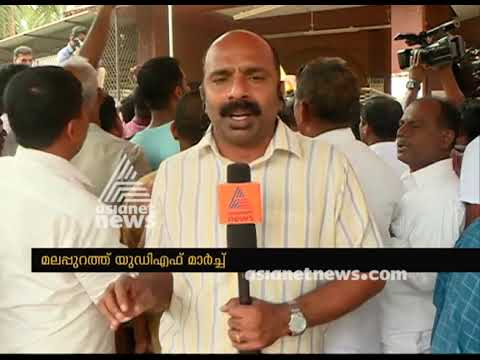 Women wall ;  Threat to ' Ayalkootam ' , UDF protested at Malappuram