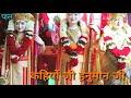 Ram Ji se Ram ram (wattsaap status ) Whatsapp Status Video Download Free