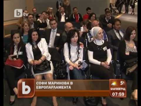 Sofi Marinova in the European Parliament in Brussels (bTV Morning show report)