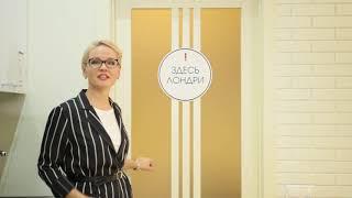 Уроки SCANDIS. Урок 16. Старт продаж 2 очереди Скандис | Арбан